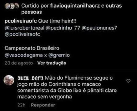 Paulo César de Oliveira