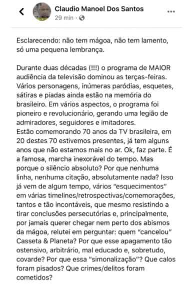Claudia Manoel